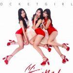 Pocket Girls Members Profile